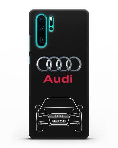 Чехол Audi A6 с номерным знаком силикон черный для Huawei P30 Pro