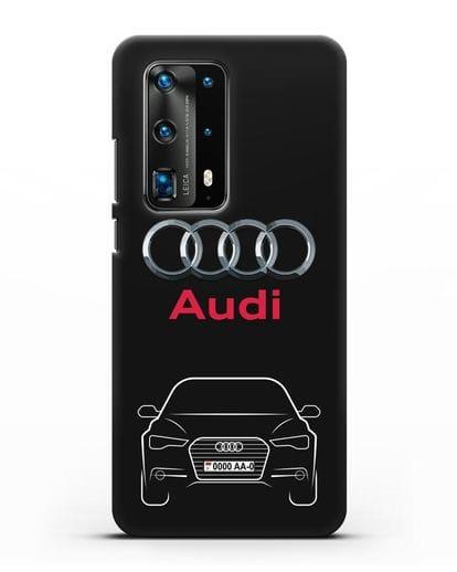 Чехол Audi A6 с номерным знаком силикон черный для Huawei P40 Pro