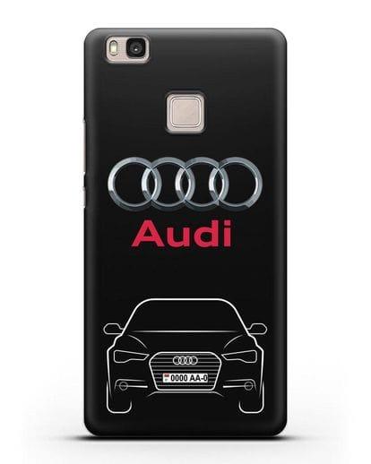 Чехол Audi A6 с номерным знаком силикон черный для Huawei P9 Lite