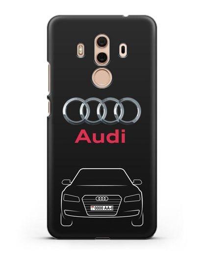 Чехол Audi A8 с номерным знаком силикон черный для Huawei Mate 10 Pro