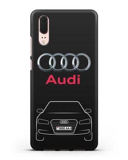 Чехол Audi A8 с номерным знаком силикон черный для Huawei P20