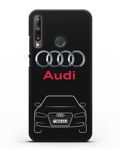 Чехол Audi A8 с номерным знаком силикон черный для Huawei P40 lite E