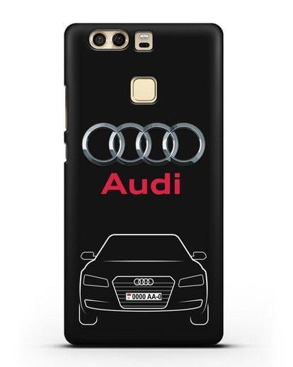 Чехол Audi A8 с номерным знаком силикон черный для Huawei P9