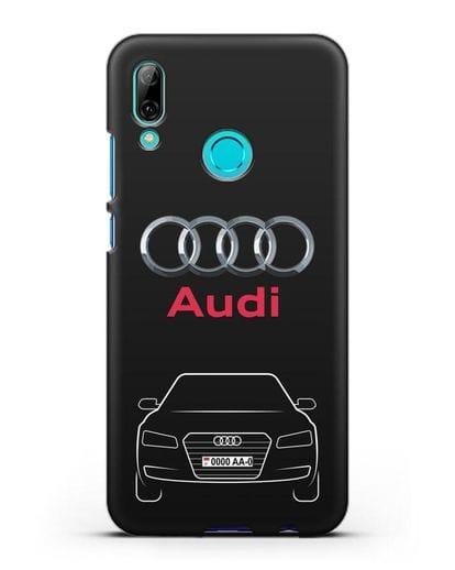 Чехол Audi A8 с номерным знаком силикон черный для Huawei P Smart 2019