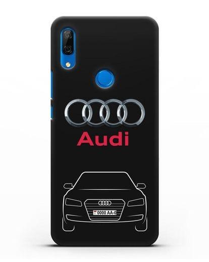 Чехол Audi A8 с номерным знаком силикон черный для Huawei P Smart Z