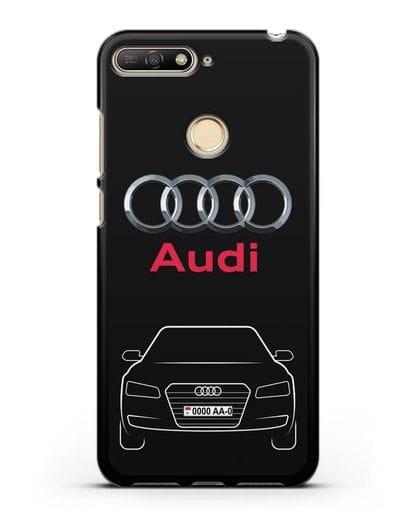 Чехол Audi A8 с номерным знаком силикон черный для Huawei Y6 Prime 2018