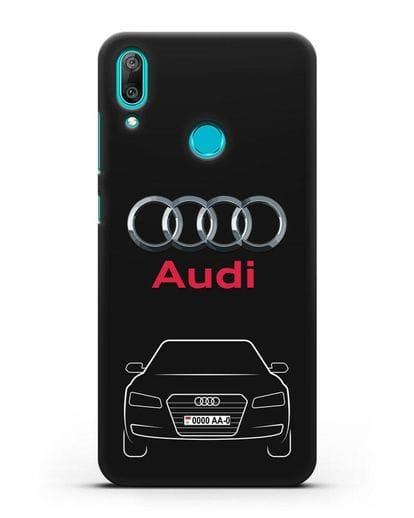 Чехол Audi A8 с номерным знаком силикон черный для Huawei Y7 2019