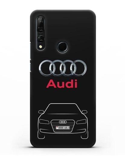 Чехол Audi A8 с номерным знаком силикон черный для Huawei Y9 Prime 2019