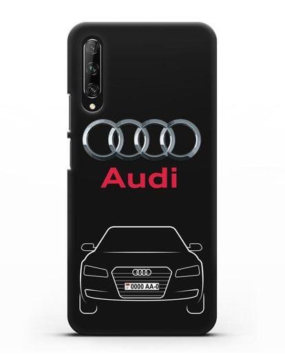 Чехол Audi A8 с номерным знаком силикон черный для Huawei Y9s