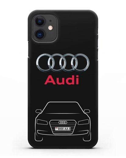 Чехол Audi A8 с номерным знаком силикон черный для iPhone 11