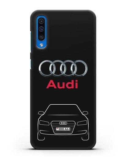 Чехол Audi A8 с номерным знаком силикон черный для Samsung Galaxy A50 [SM-A505F]