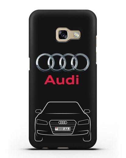 Чехол Audi A8 с номерным знаком силикон черный для Samsung Galaxy A7 2017 [SM-A720F]