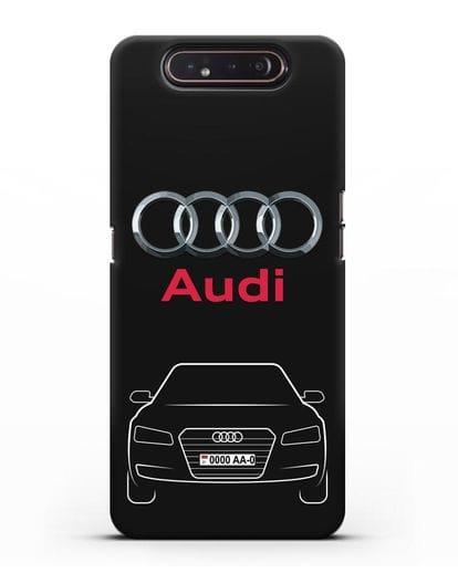 Чехол Audi A8 с номерным знаком силикон черный для Samsung Galaxy A80 [SM-A805F]