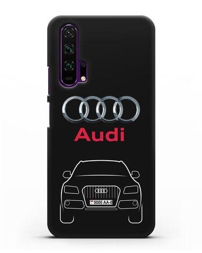 Чехол Audi Q5 с номерным знаком силикон черный для Honor 20 Pro
