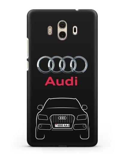 Чехол Audi Q5 с номерным знаком силикон черный для Huawei Mate 10
