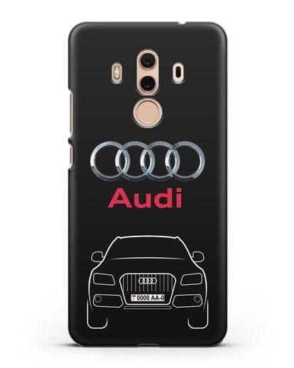 Чехол Audi Q5 с номерным знаком силикон черный для Huawei Mate 10 Pro