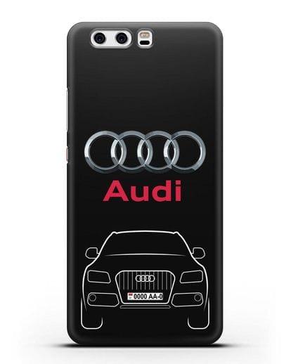 Чехол Audi Q5 с номерным знаком силикон черный для Huawei P10