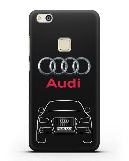 Чехол Audi Q5 с номерным знаком силикон черный для Huawei P10 Lite