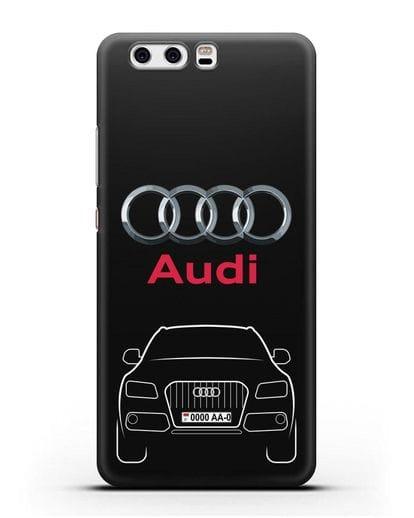 Чехол Audi Q5 с номерным знаком силикон черный для Huawei P10 Plus