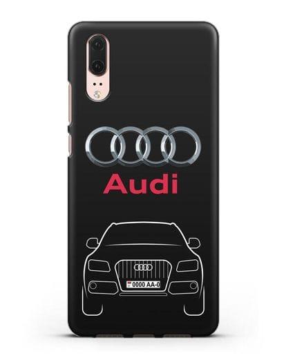 Чехол Audi Q5 с номерным знаком силикон черный для Huawei P20
