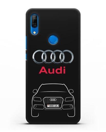 Чехол Audi Q5 с номерным знаком силикон черный для Huawei P Smart Z