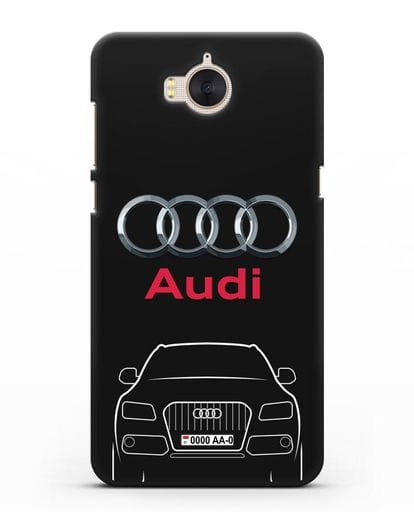 Чехол Audi Q5 с номерным знаком силикон черный для Huawei Y5 2017