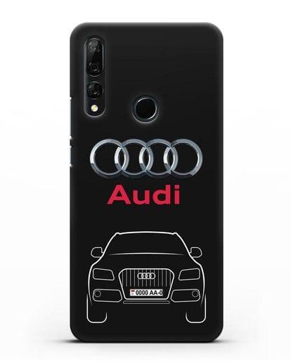 Чехол Audi Q5 с номерным знаком силикон черный для Huawei Y9 Prime 2019