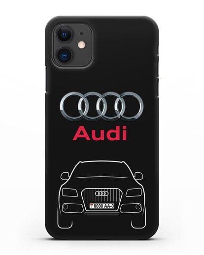 Чехол Audi Q5 с номерным знаком силикон черный для iPhone 11