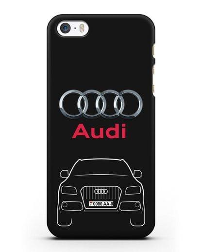 Чехол Audi Q5 с номерным знаком силикон черный для iPhone 5/5s/SE