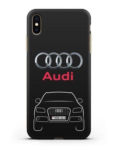 Чехол Audi Q5 с номерным знаком силикон черный для iPhone XS Max