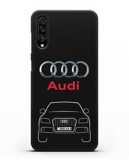 Чехол Audi Q5 с номерным знаком силикон черный для Samsung Galaxy A30s [SM-A307FN]