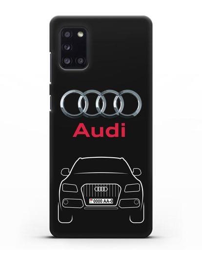 Чехол Audi Q5 с номерным знаком силикон черный для Samsung Galaxy A31 [SM-A315F]