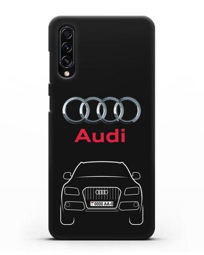 Чехол Audi Q5 с номерным знаком силикон черный для Samsung Galaxy A70s [SM-A707F]