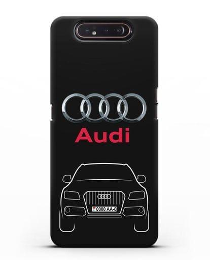 Чехол Audi Q5 с номерным знаком силикон черный для Samsung Galaxy A80 [SM-A805F]