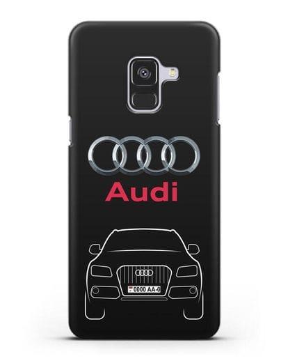 Чехол Audi Q5 с номерным знаком силикон черный для Samsung Galaxy A8 Plus [SM-A730F]