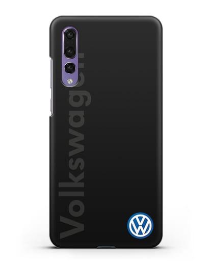 Чехол с надписью Volkswagen и логотипом силикон черный для Huawei P20 Pro