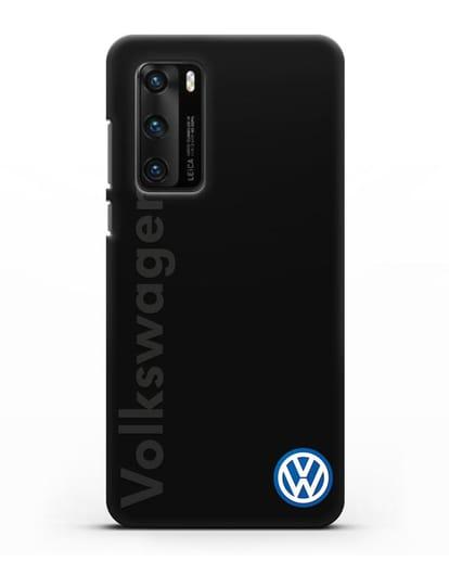 Чехол с надписью Volkswagen и логотипом силикон черный для Huawei P40