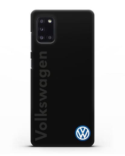 Чехол с надписью Volkswagen и логотипом силикон черный для Samsung Galaxy A31 [SM-A315F]