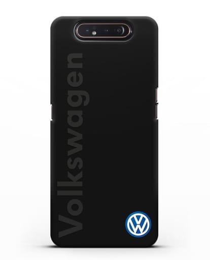 Чехол с надписью Volkswagen и логотипом силикон черный для Samsung Galaxy A80 [SM-A805F]