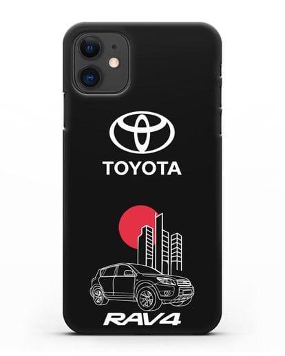 Чехол с изображением Toyota Rav4 силикон черный для iPhone 11