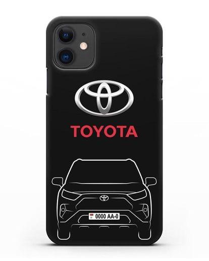 Чехол Toyota RAV4 с автомобильным номером силикон черный для iPhone 11