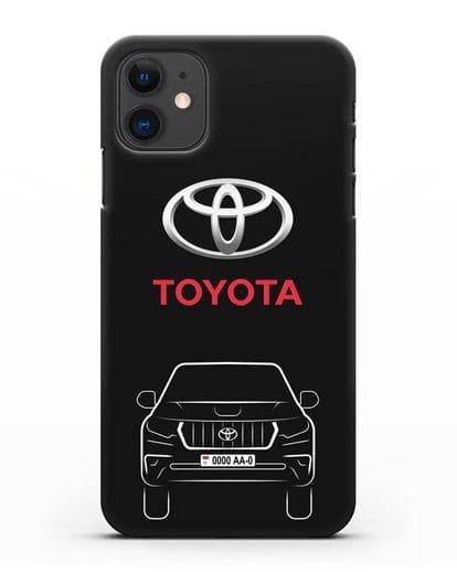 Чехол Toyota Land Cruiser Prado с автомобильным номером силикон черный для iPhone 11