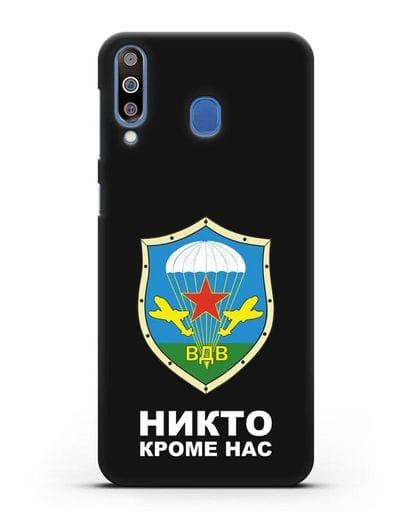 Чехол с надписью Никто кроме нас и гербом ВДВ силикон черный для Samsung Galaxy M30 [SM-M305F]