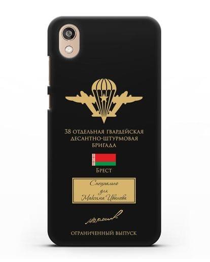Именной чехол с гербом ВДВ 38-я гв. ОДШБр и подписью Маргелова В.Ф. силикон черный для Honor 8S