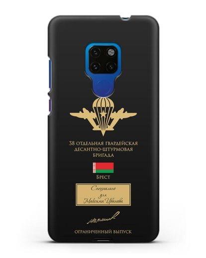 Именной чехол с гербом ВДВ 38-я гв. ОДШБр и подписью Маргелова В.Ф. силикон черный для Huawei Mate 20