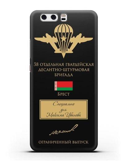 Именной чехол с гербом ВДВ 38-я гв. ОДШБр и подписью Маргелова В.Ф. силикон черный для Huawei P10 Plus