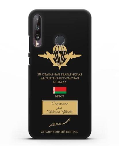 Именной чехол с гербом ВДВ 38-я гв. ОДШБр и подписью Маргелова В.Ф. силикон черный для Huawei P40 lite E