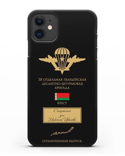 Именной чехол с гербом ВДВ 38-я гв. ОДШБр и подписью Маргелова В.Ф. силикон черный для iPhone 11