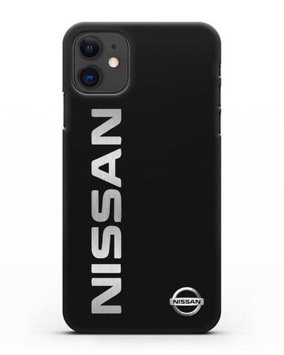 Чехол с надписью Nissan и логотипом силикон черный для iPhone 11
