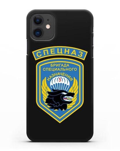 Чехол с шевроном 5-я ОБрСпН с изображением волка силикон черный для iPhone 11